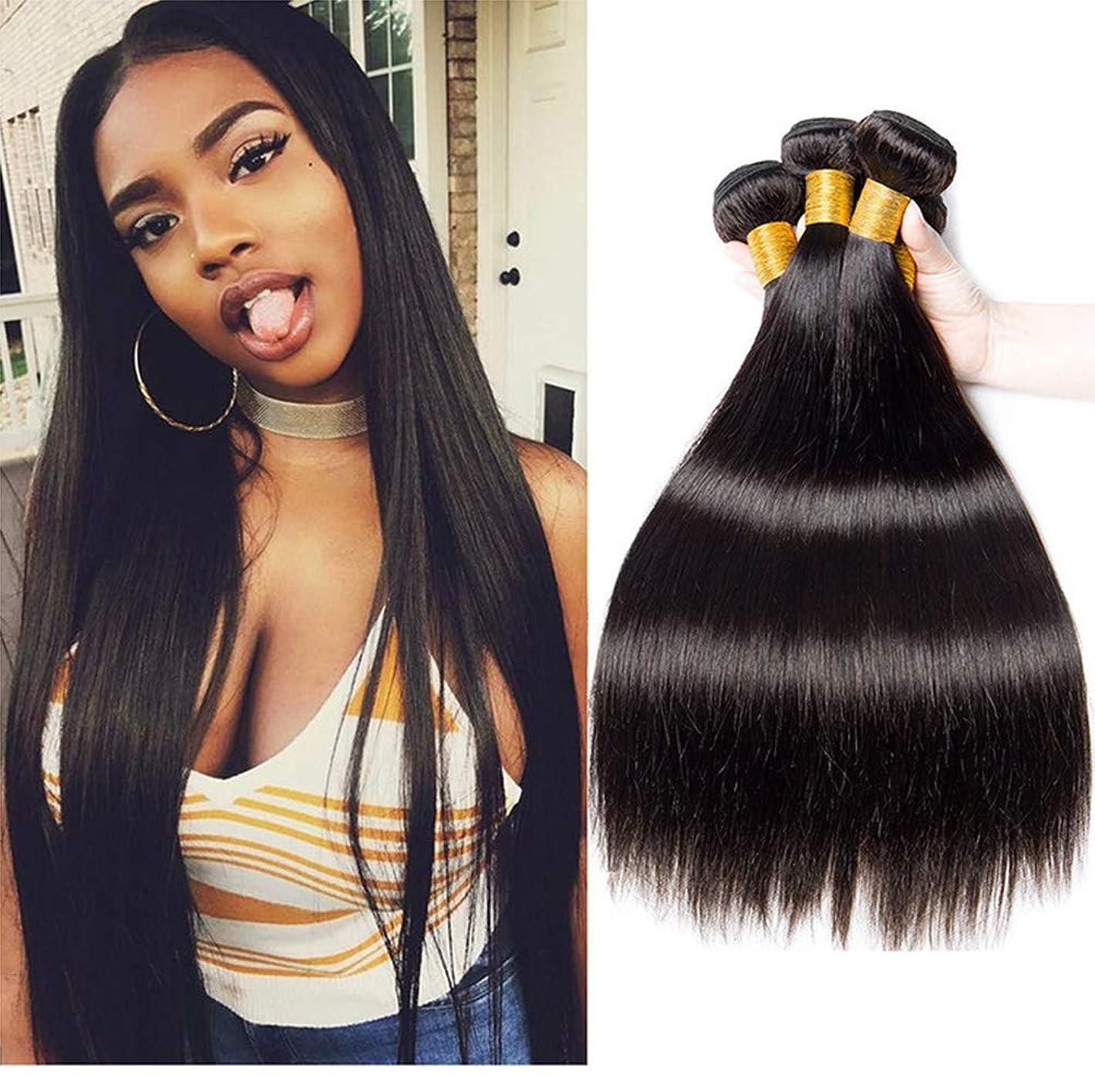 実行する獲物湾100%のremyブラジル人毛未処理の自然な女性の髪を編む二重よこ糸の人間の髪の毛を染色することができます。