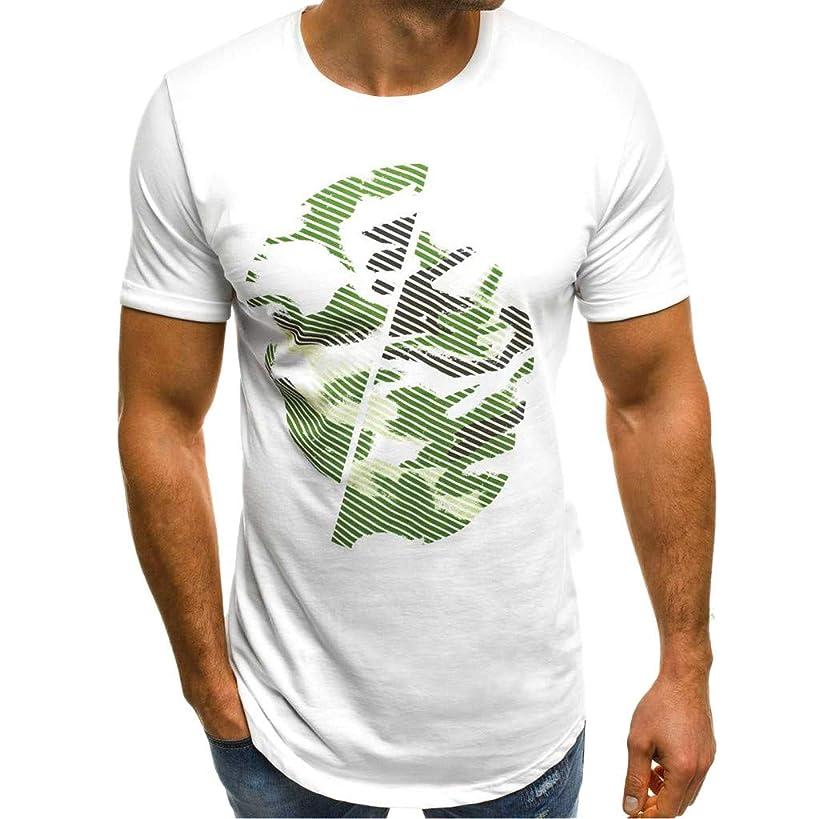 Men's T-Shirt Camouflage Gradient Casual Fashion Shirt Cotton Loose-Fit Crewneck Short SleeveTee