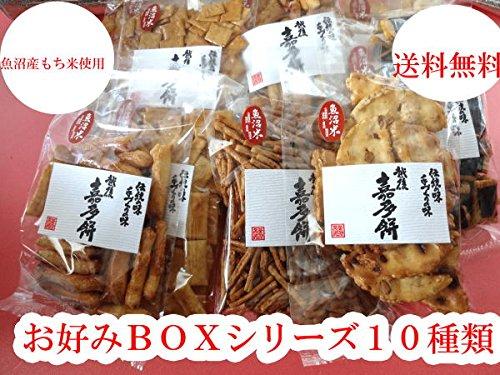 魚沼産もち米使用新潟米菓10パックBOXシリーズ (こだま)