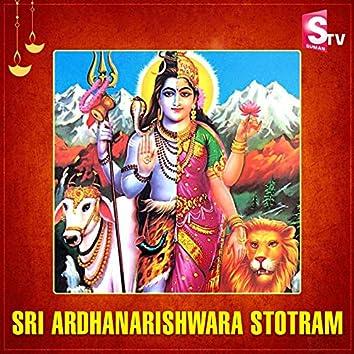 Sri Ardhanarishwara Stotram