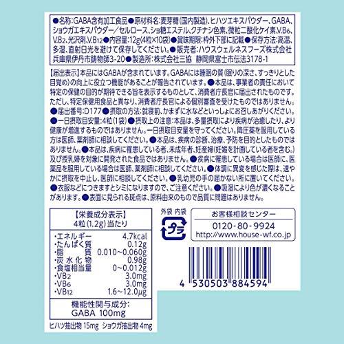 ハウスウェルネスフーズネルノダ粒タイプ10袋12g[機能性表示食品]