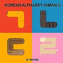 Korean Alphabet Animals (English Korean Bilingual)