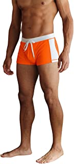 5th Industry New! 20+ Styles Mens Swim Brief Square Leg Swimsuit