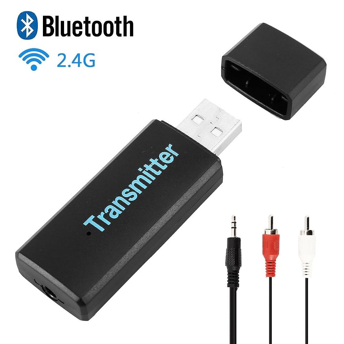 インスタンス後悔魅了するEnjoygojp USB Bluetooth オーディオ トランスミッタ ワイヤレス 100(Mbps) TV PC DVD MP3 UK wifi 2.4GHz