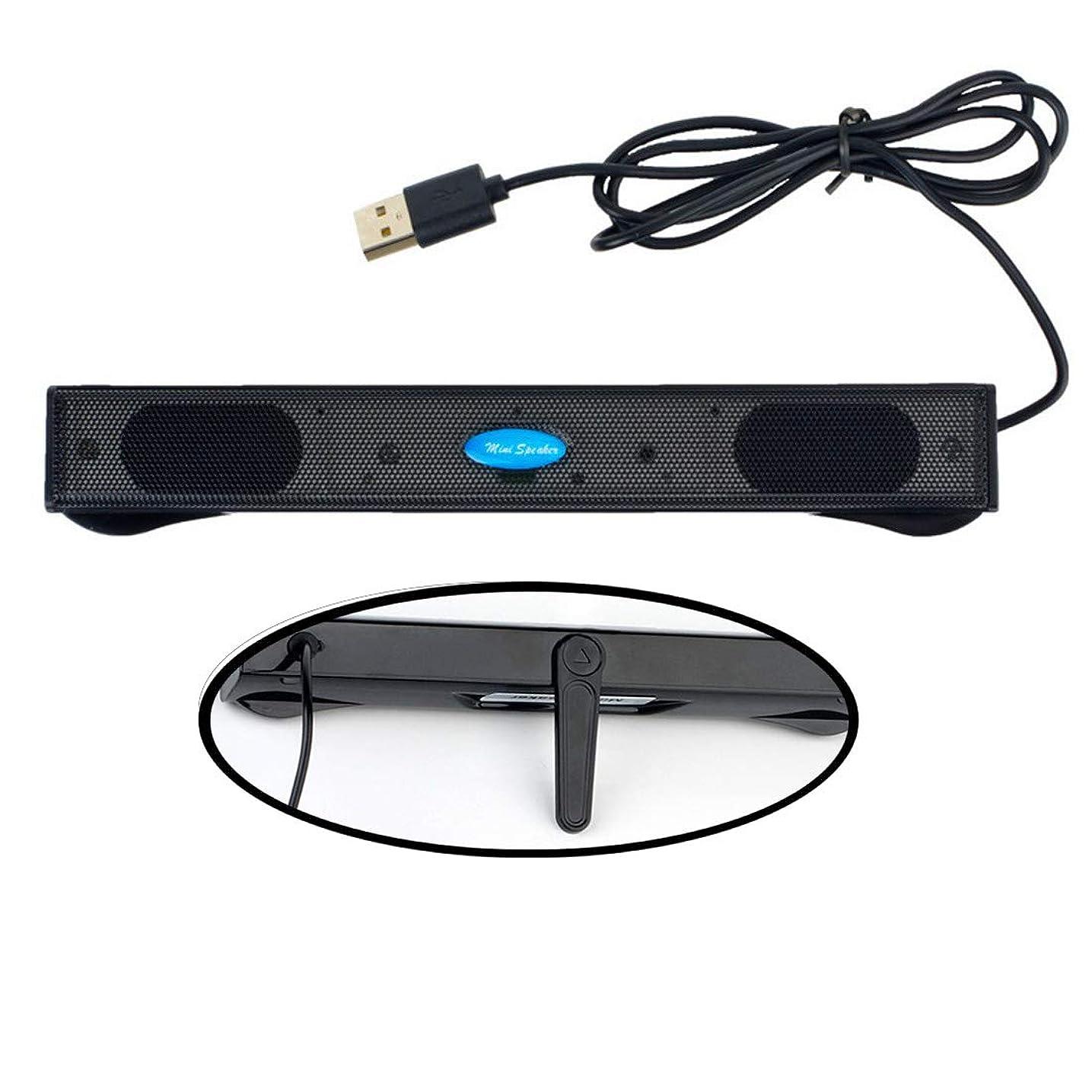 従う裂け目排出PC サウンドバーUSBスピーカー 接続 コンセント不要 【ブラック 】USBスピーカー 小型 サウンドバー 持ち運びに便利 音の立体感を感じる 、USB小型コンピュータのスピーカー サウンドバー