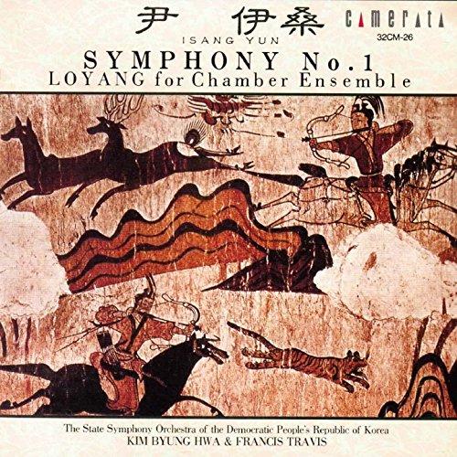 Loyang for Chamber Ensemble: III. — (1962)