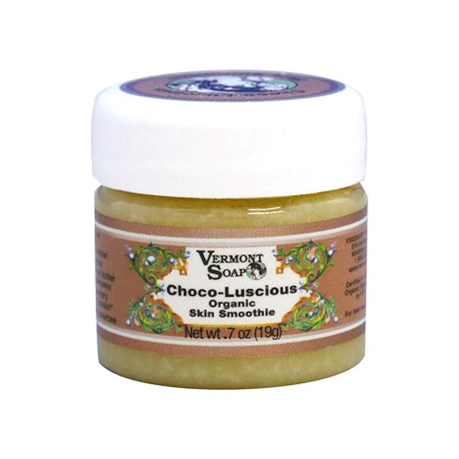 たくさん甘美な理容室バーモントソープ スキンスムージ (チョコ) オーガニック 保湿クリーム 乾燥肌用 19g