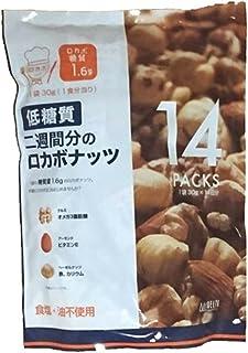 デルタインターナショナル 二週間分のロカボナッツ 28g×14袋
