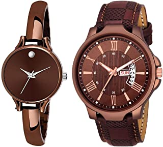 Shocknshop Analogue Round Brown Dial Men's & Women's Couple Watch Combo -(W246-236BR)