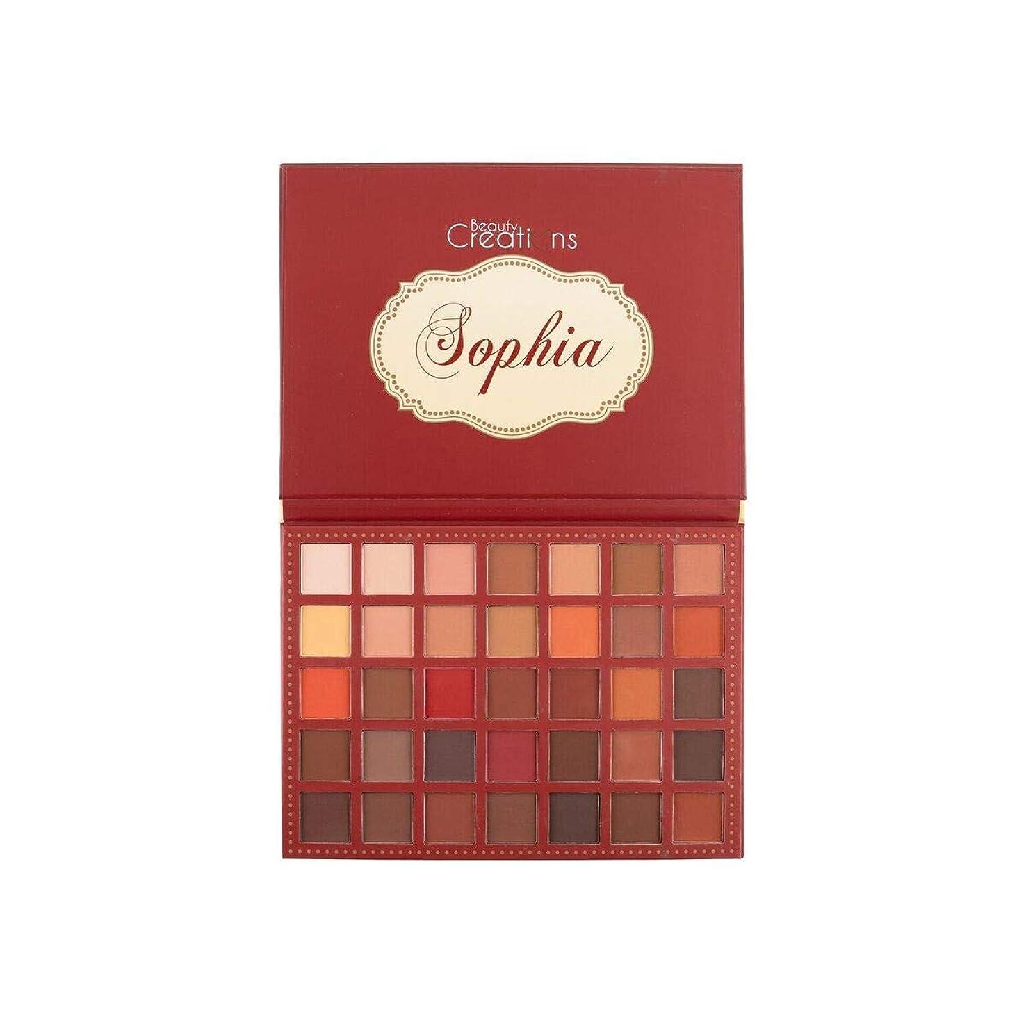 思いやりのあるスキル地域のBEAUTY CREATIONS 35 Color Eyeshadow Palette - Sophia (並行輸入品)