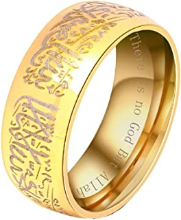 Men's Stainless Steel Muslim Islamic Ring with Shahada in Arabic and English Gold