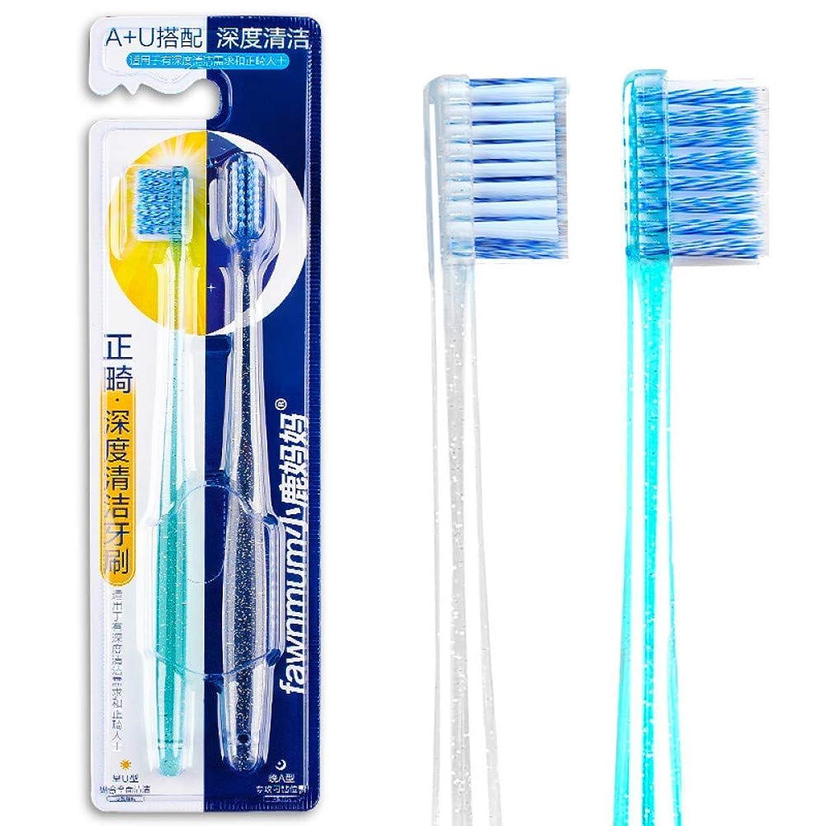 アーク後世唯物論大人の矯正用歯ブラシ歯科用歯ブラシU Aトリムソフト歯ブラシ清潔な矯正ブレース用2ピース、