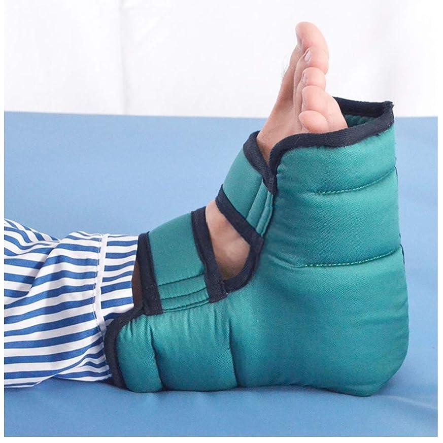 駐地ステッチ遮る反褥瘡のかかとの保護材のクッション、足首サポート枕フットプロテクション、青、1ペア、9.45×9.05インチ