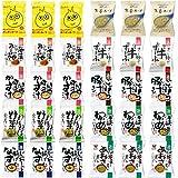 コスモス食品 フリーズドライ 化学調味料無添加 味噌汁 スープ 10種類 30食入 老舗の味スペシャルセット