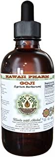 Goji Alcohol-FREE Liquid Extract, Organic Goji (Lycium Barbarum) Dried Berries Glycerite 2 oz