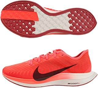Men's Zoom Pegasus Turbo 2 Running Shoes