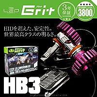 LYZER LEDキット グリット HB3/HB4 5700K GR0005 -
