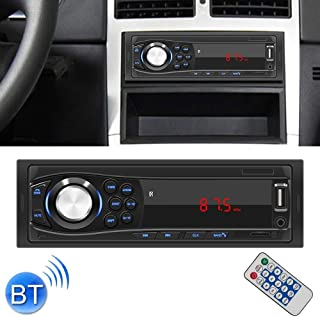 ZJJUN Electronics Video Audio 1028 Universal Car Radio Receiver MP3 Player, Support FM with Remote Control Car Accessories