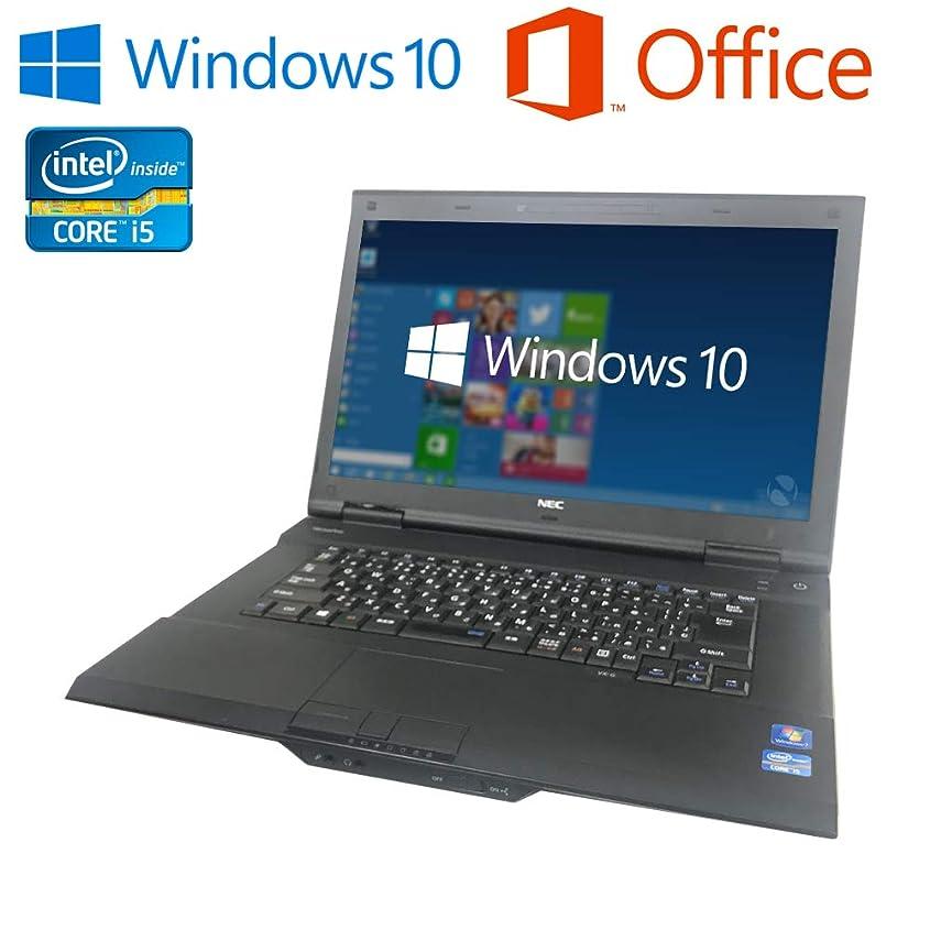 予想外チーム導入する中古パソコン ノートパソコン Microsoft Office 2016搭載 Win10搭載 第3世代インテルCorei5(3340M)2.7GHz メモリ4GB HDD320GB DVD-ROM 無線LAN付 NEC VERSA PRO VK27M/X-G