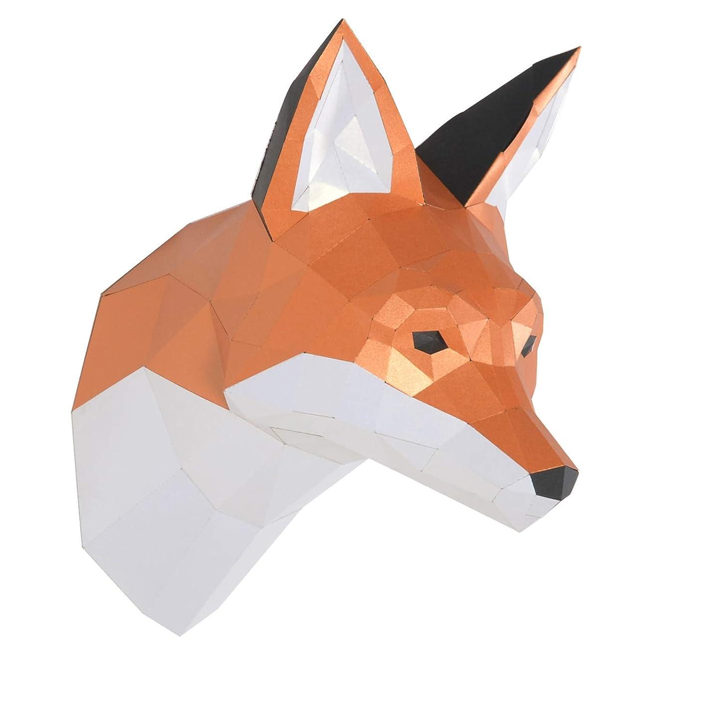 ENDARK Fox Paper Trophy, Origami Animal Kit, DIY Papercraft 3D Animal Head Wall Mounted