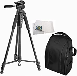 Shock Proof Pro Camcorder Carrying Case for The Panasonic Pro AG-DVC7 DVC30 DVX100 Heavy Duty DVC20 Adjustable Shoulder Strap Rugged Series Water Resistant Professional 75-inch Tripod 3-way Panhead Tilt Motion with Built In Bubble Leveler HVX200 M