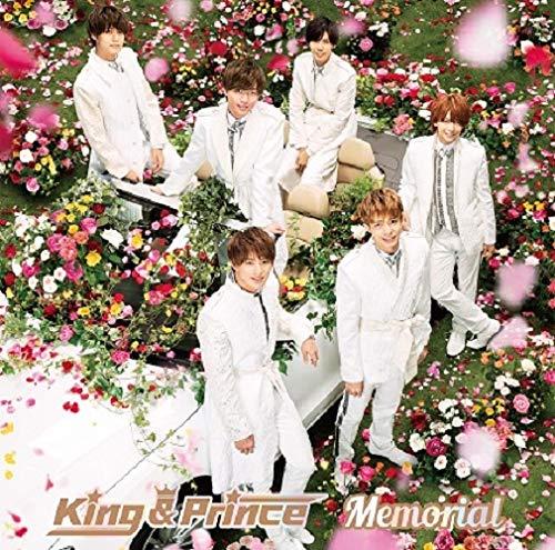 【メーカー特典あり】Memorial(初回限定盤A)(DVD付)【先着特典:ステッカーシート(Aタイプ)付 】
