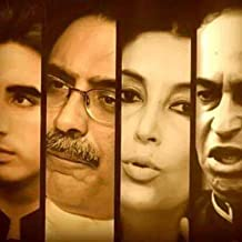 benazir bhutto, ppp song dil a