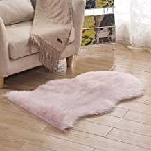 Bedside Blended Carpet Sofa Coffee Table Irregular Foot Pad Balcony Bay Window Pad Warm Breathable Rug,11,60 * 90cm