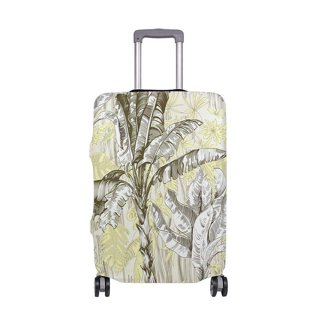 民兵周術期前文スーツケースカバー 荷物カバー バナナ 葉 伸縮素材 ラゲッジカバー 防塵 擦り傷防止 トラベルアクセサリ 旅行