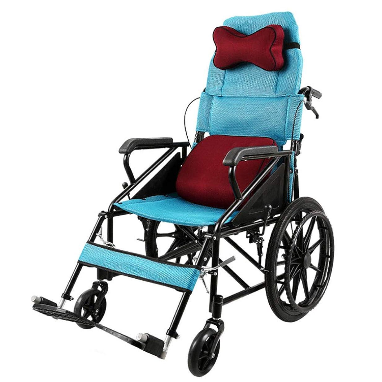 タッチ特定の豚肉リクライニング式背もたれ、調節可能なヘッドレスト付きアテンダントブレーキ付き創造的な折りたたみ式車椅子多機能ポータブル高齢者快適な滑らかでしっかりしたプッシュ車椅子