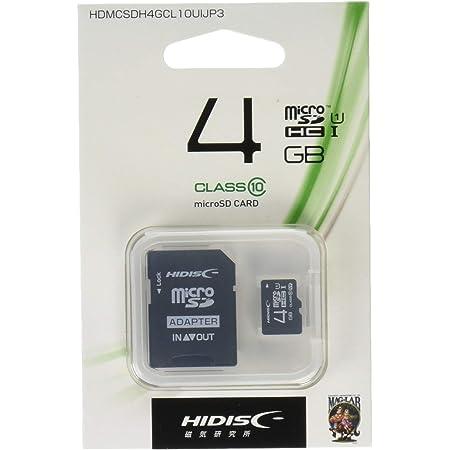 HIDISC microSDHCカード 4GB CLASS10 UHS-1対応 SD変換アダプタ/ケース付き HDMCSDH4GCL10UIJP3