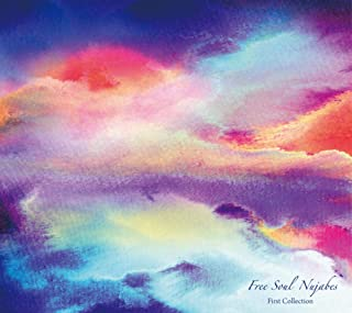 Free Soul Nujabes First Collection