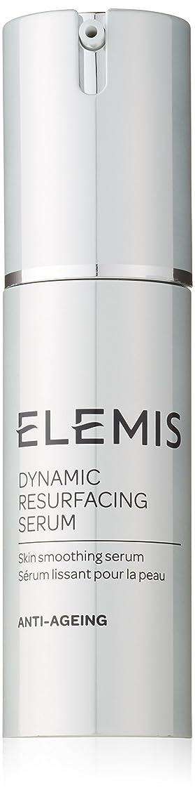 冗長作業オートエレミス Dynamic Resurfacing Serum 30ml/1oz並行輸入品