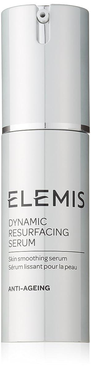 ヒロイン堤防血色の良いエレミス Dynamic Resurfacing Serum 30ml/1oz並行輸入品