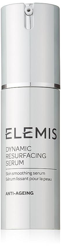 可動満員宿泊エレミス Dynamic Resurfacing Serum 30ml/1oz並行輸入品