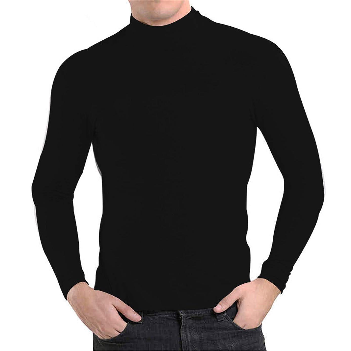 Mens Cotton Winter Thermal Underwear Long Johns Turtleneck Tops High Collar Plus Size