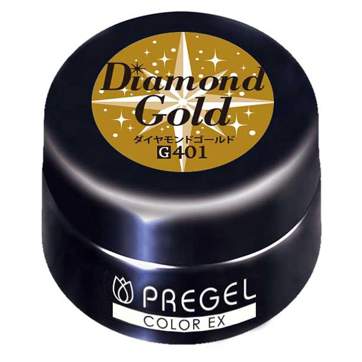 問い合わせるカジュアルわかるPRE GEL カラーEX ダイヤモンドゴールドCE401 UV/LED対応 カラージェル