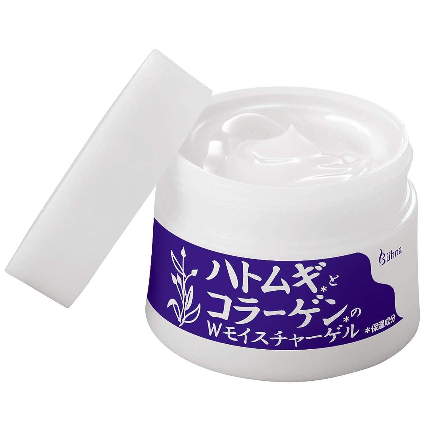 キャラバン従者安全なビューナ ハトムギとコラーゲンのWモイスチャーゲル150g 保湿 オールインワン 美容液 化粧水 乳液