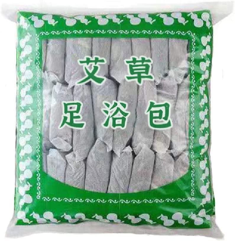 Four-Flavor Multi-herb Fashionable Formula online shop Household Foot Bag Wormwood Bath