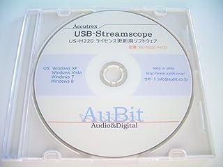 USBストリームスコープ US-H220用追加ライセンスCD