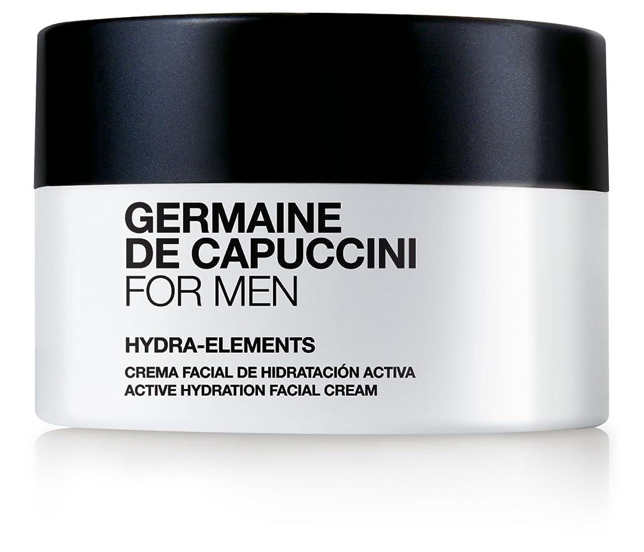 雑草キャラクター不快Germaine de Capuccini - 顔の保湿クリームアクティブ50ミリリットル - 【並行輸入品】