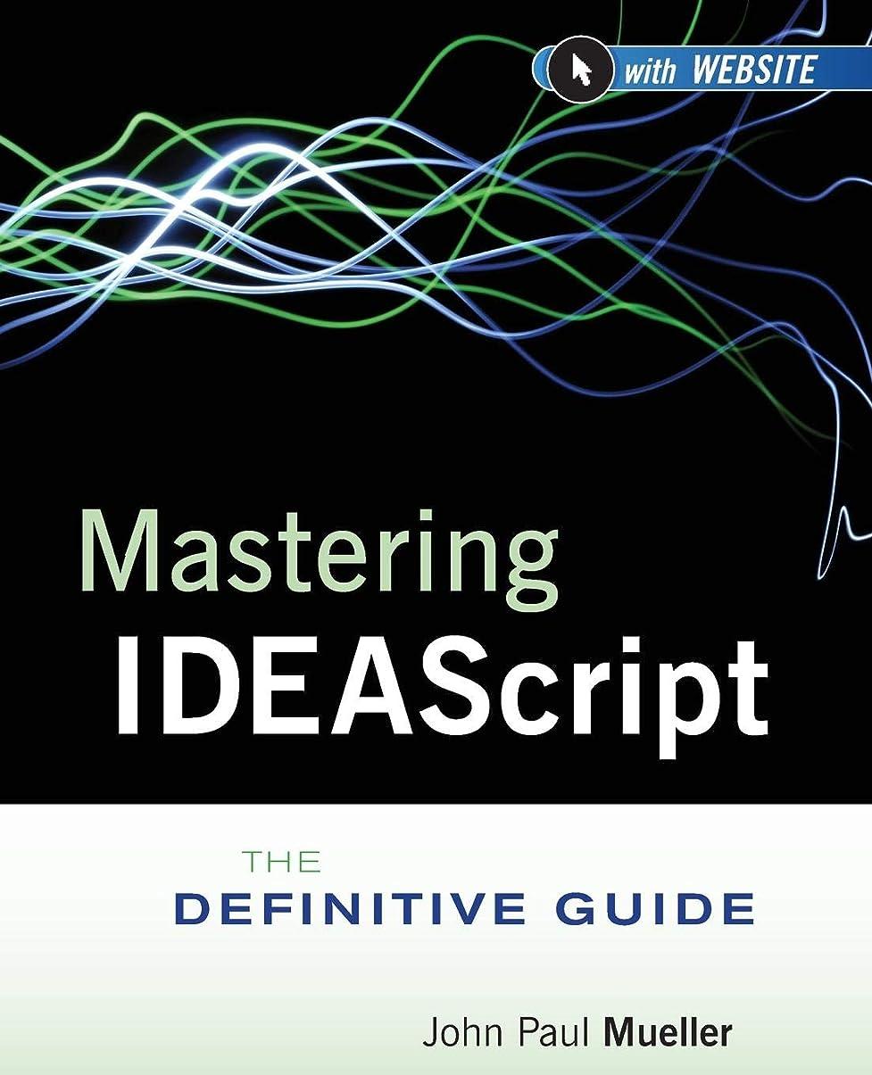 交換可能クレデンシャルロッドMastering IDEAScript, with Website: The Definitive Guide