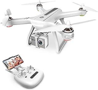 Holy Stone ドローン GPS搭載 ブラシレスモーター付き より安全 安定 1080P広角HDカメラ フライト時間20分 操縦可能距離1000M 自動航行 生中継距離400M オートリターンモード フォローミーモード 高度維持 ヘッドレスモード 8GB SDカード付き 国内認証済み HS700 (白)