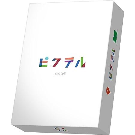 アークライト ピクテル (3-6人用 15-30分 6才以上向け) ボードゲーム