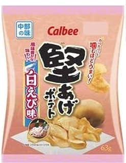 カルビー 堅あげポテト白えび味 63g×6袋(中部地方限定)