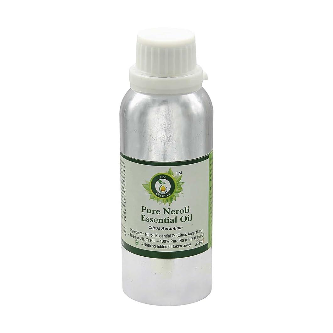 最初は選出する感度R V Essential ピュアネロリエッセンシャルオイル1250ml (42oz)- Citrus Aurantium (100%純粋&天然スチームDistilled) Pure Neroli Essential Oil