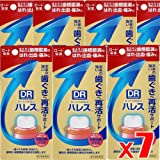 【第3類医薬品】ハレス口内薬 15g ×7