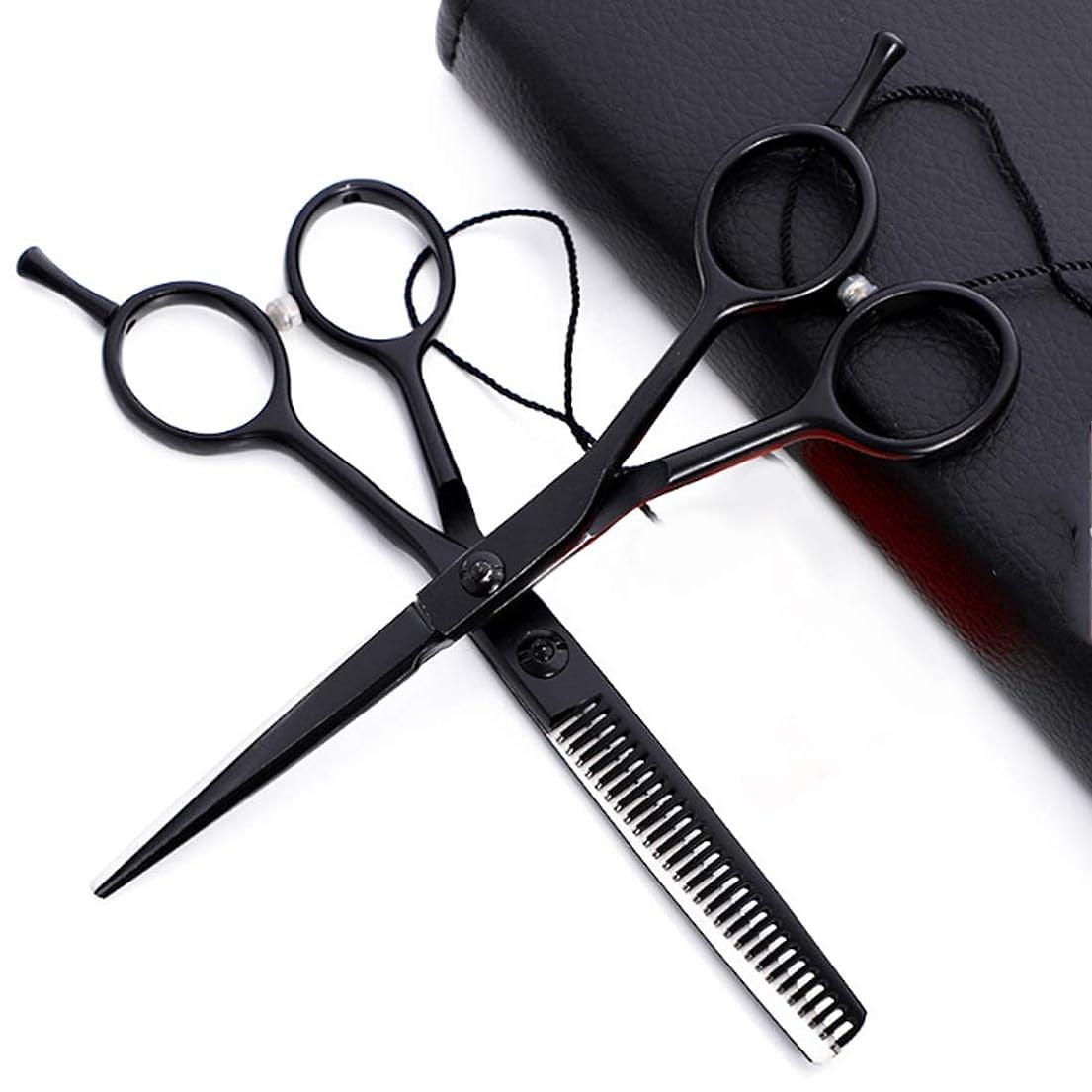 脳記念品癒す色塗装理髪用ハサミ5.5インチ - はさみ髪プロのはさみキットフラットはさみ/歯はさみ モデリングツール (色 : Black flat+tooth suit)