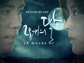 28 Moons