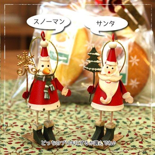 可愛いサンタorスノーマンのブリキ&季節の焼き菓子のクリスマスギフトバッグ (スノーマン)